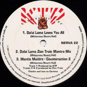 KISSING THE PINK – Dalai Lama Loves You All