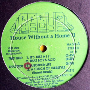 HOUSE WITHOUT A HOME – House Without A Home II