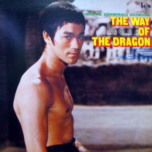 JOSEPH KOO – The Way Of The Dragon O.S.T.