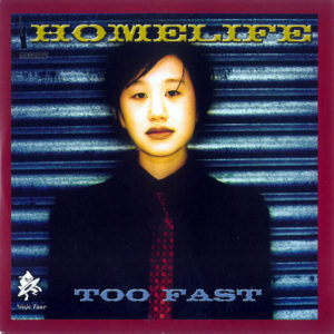 HOMELIFE – Too Fast