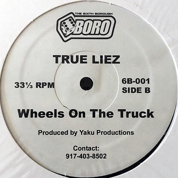 LADY NAJM & TRUE LIEZ - Groovy/Wheels On The Truck