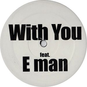 MARLON D. feat E-MAN - With You